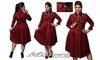 Платье №323б (бордо)