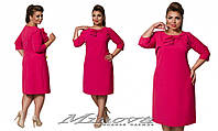 Платье №1050 (малина)