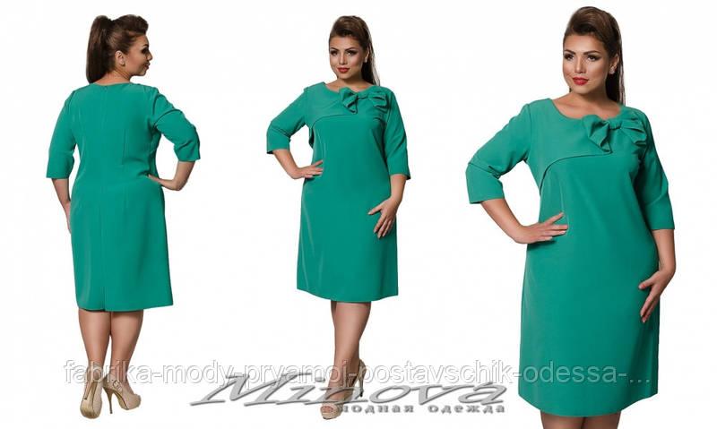 Платье №1050 (бирюза)