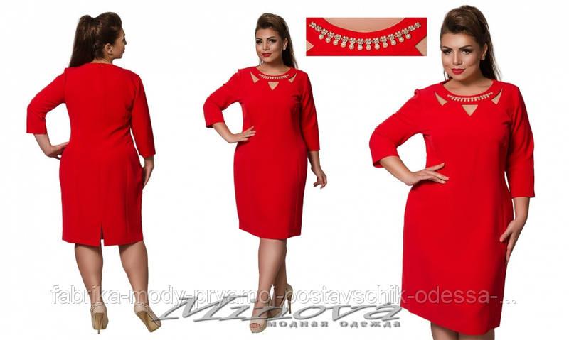 Платье №1046 (красный)