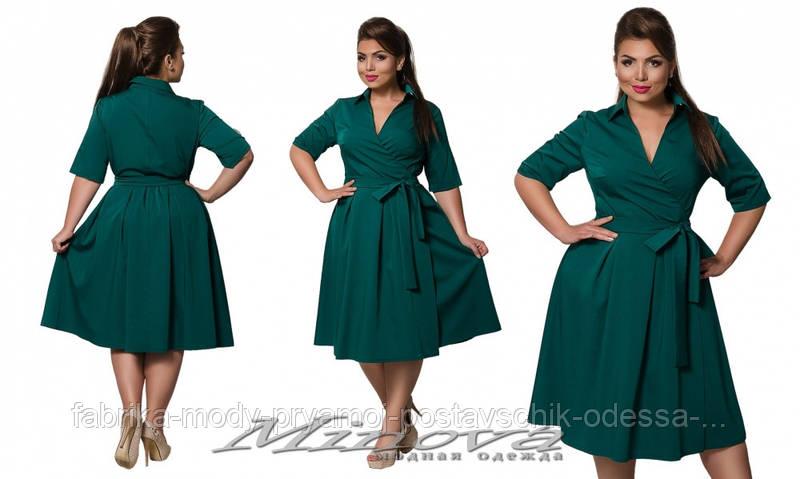 Платье №0195 (зеленый)