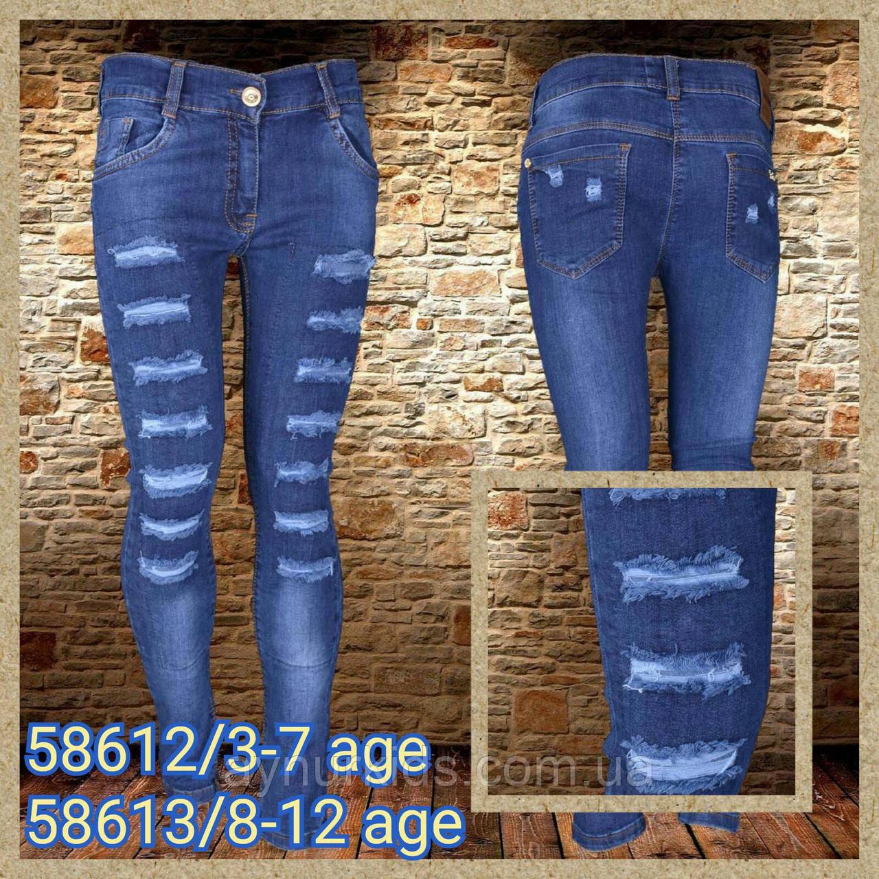 Рваные джинсы на девочку 8-12 лет