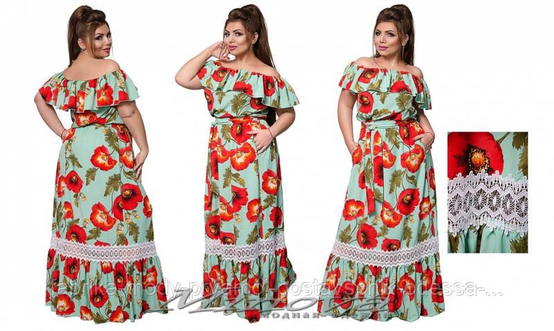 Платье №458 (бирюза)