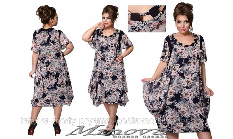 Платье №222 (т.синий)