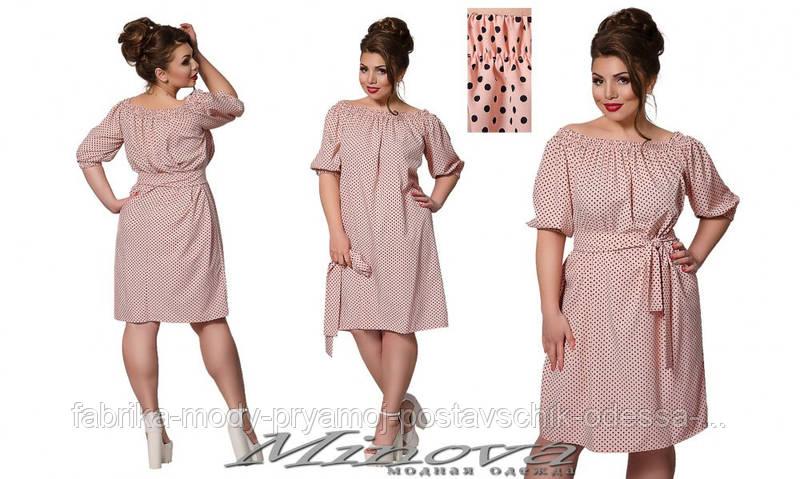 Платье №421 (пудра)