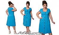 Платье №093 (голубой)