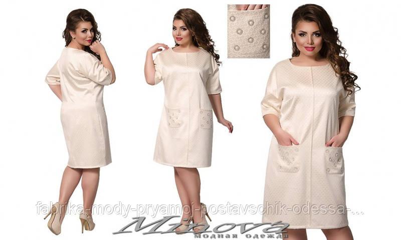 Платье №009 (молочный)