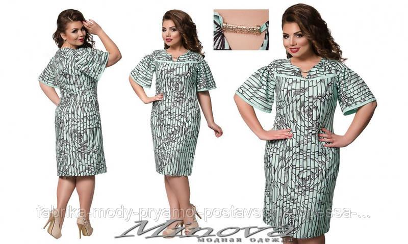 Платье №1031 (мята)