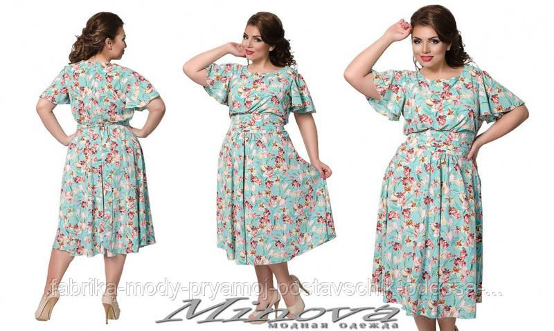 Платье №820 (мята)