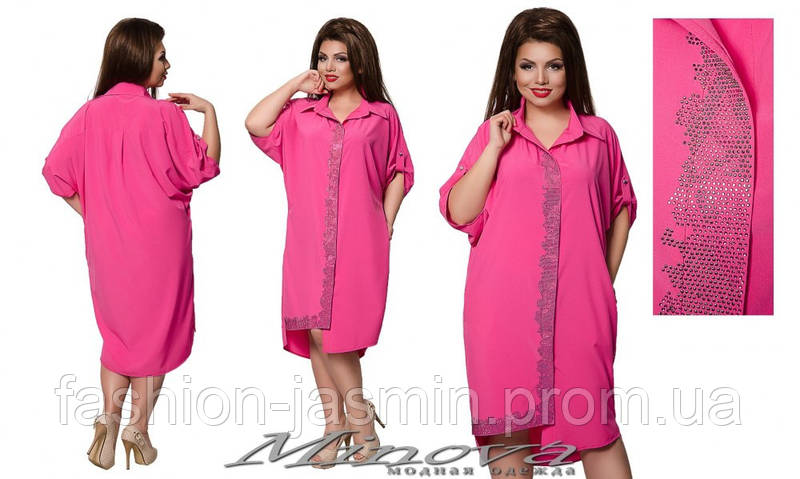 Платье №011 (фуксия)