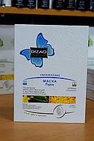 Маска DIZAO для лица шеи и вокруг глаз огурец керамиды и биозолото