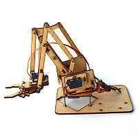 4DOF Рука деревянная Механический Рука Набор с SG90 Сервопривод для Arduino