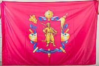Флаги - Печать и изготовление флагов на заказ