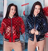 Куртка женская стильная Philipp Plein из стёганной эко кожи с жемчугом разные цвета Gm793