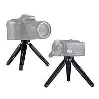 PULUZ PU3014B Карманный мини-металлический рабочий стол Штатив Крепление для DSLR камера 4,5-15 см Максимальная нагрузка 20 кг