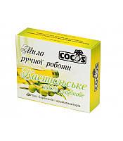 Мыло Кастильское (100% оливковое), 100г, ТМ Cocos