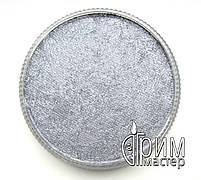 Аквагрим ГримМастер металлик Серебро 32g