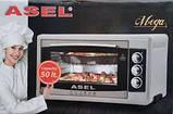 Электродуховка ASEL-AF0723 объем 50 литров, фото 2