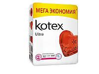 """186296. Прокладки гігієнічні 32 шт/5 кр. (Ultra Soft Super)   ТМ""""KOTEX"""""""