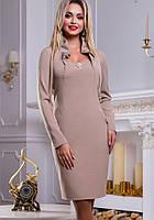 Оригинальное офисное платье цвета капучино Д-553