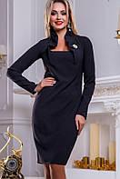 Оригинальное офисное платье черного цвета Д-534