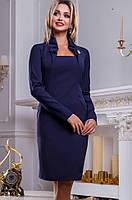 Оригинальное офисное платье синего цвета Д-585