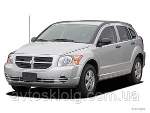 Скло лобове, заднє, бокові для Dodge Caliber (Мінівен) (2007-2012)