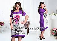 Платье  №336-белый+фиолетовый