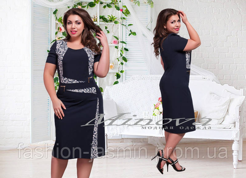Платье №00135-темно синий