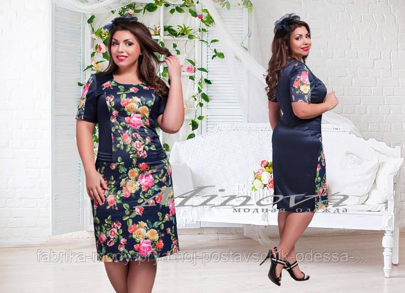 Платье  №00133-темно синий+цветы