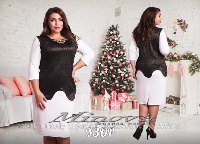 Платье №325-белый+узор