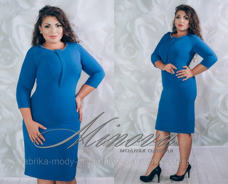 Платье №0089-синий