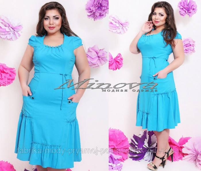 Платье №0037-голубой