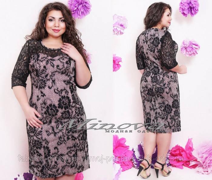 Платье №0034-пудра+черный