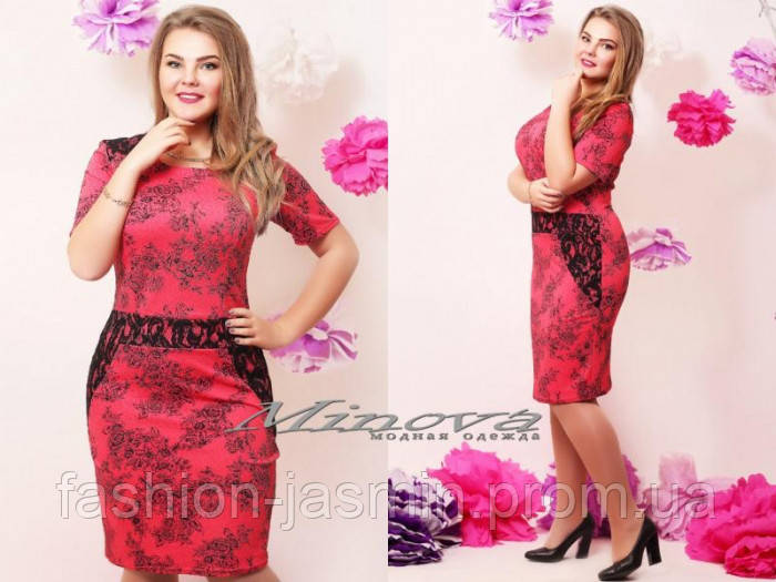 Платье №287-коралл+черный узор