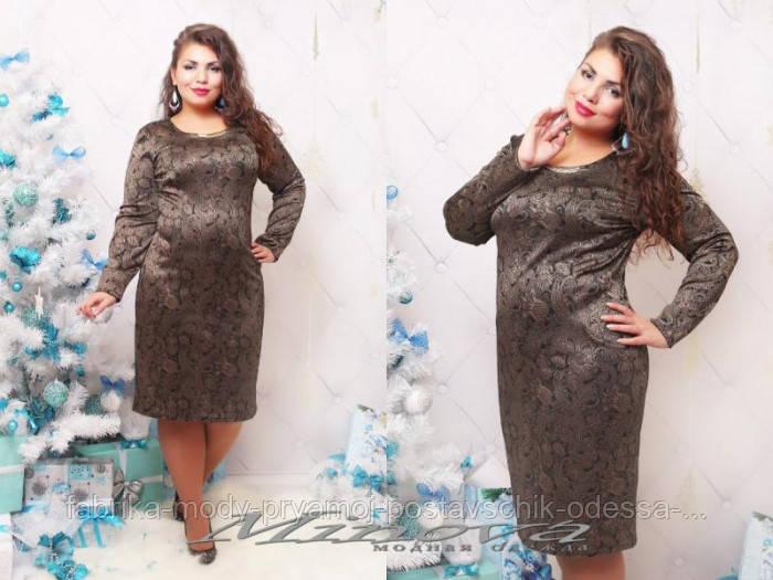 Платье №273\2-коричневый