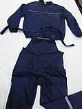"""Костюм """"Стронг"""" темно-синий, полукомбинезон + куртка, ткань Саржа, плотность 265 г/м2, 80% хлопка, фото 2"""