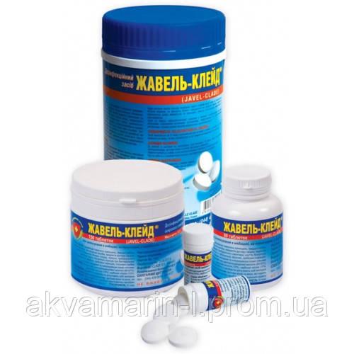 Таблетки Жавель-Клейд средство для дезинфекции  300 таб.