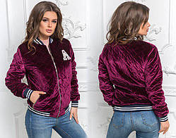 Женская стильная демисезонная бархатная куртка-бомбер С, М +большие размеры