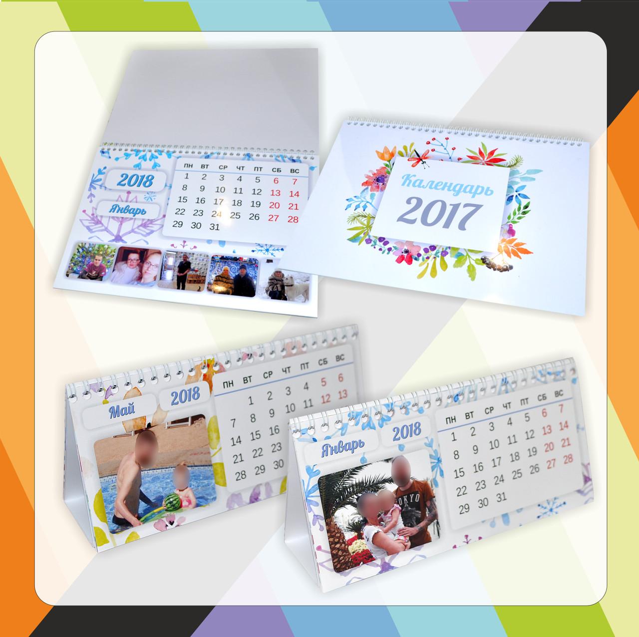 она календарь с фотографиями на заказ люберцы как создать