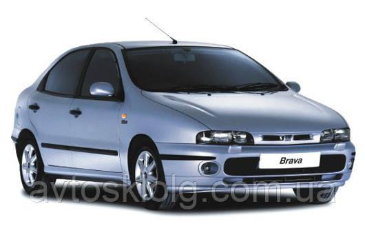 Стекла лобовое, заднее, боковые для Fiat Bravo/Brava/Marengo (Седан, Комби, Хетчбек) (1995-2001)