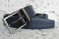 Кожаный двухсторонний мужской ремень синий/черный