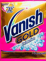 """Порошковый пятновыводитель для белых тканей """"Кристальная белизна"""" Vanish Gold Oxi Action"""