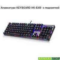 Клавиатура KEYBOARD KR-6300 с подсветкой клавиш