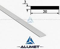 Полоса алюминиевая 20х3 мм без покрытия