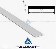 Полоса алюминиевая 30х2 мм без покрытия