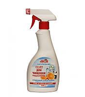 Средство для чистки Универсальное с эфирным маслом апельсина, 500мл, ТМ Cocos