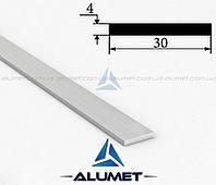 Полоса алюминиевая 30х4 мм без покрытия