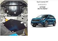 Защита двигателя на Kia Niro Hybrid с 2016 г. АКПП ZipoFlex