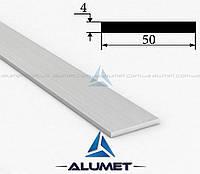 Полоса алюминиевая 50х4 мм без покрытия